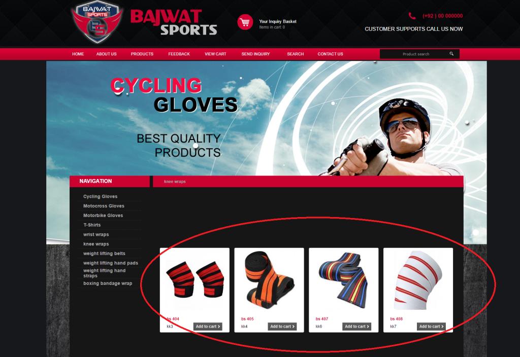 bajwatsports